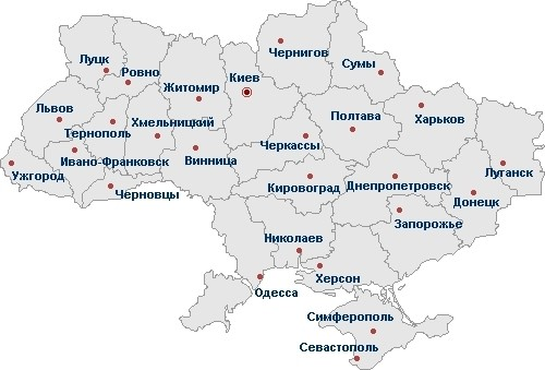 Ukrajina Zeme K Navstiveni